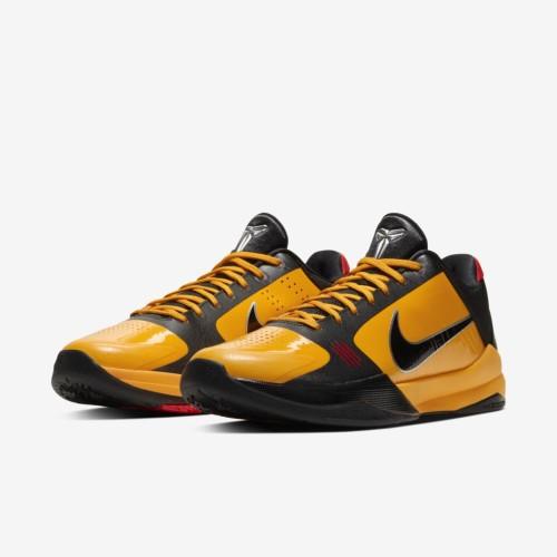 Nike Kobe 5 Protro Bruce Lee Price