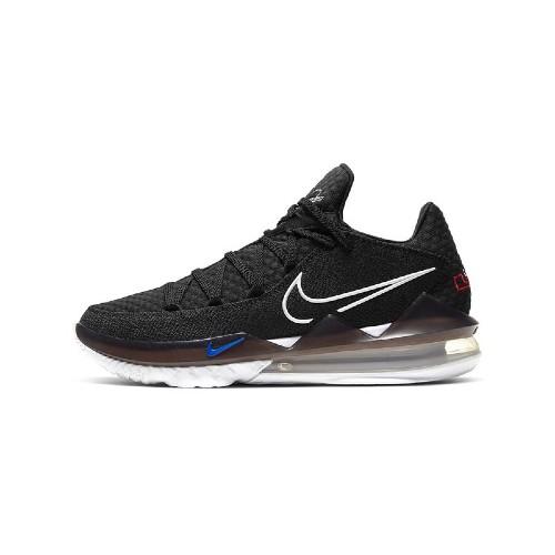 Nike Lebron 17 Low Release Date
